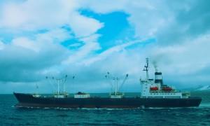 Large Fishing vessel